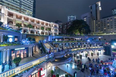 Hong Kong, China - December 14, 2016 : Shopping mall 881 Heritage and modern buildings in Tsim Sha Tsui district, Hong Kong city at night