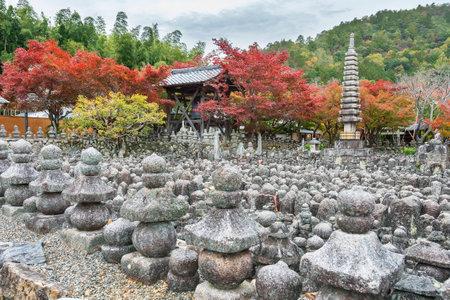 Adashino Nenbutsu-ji Temple in Arashiyama, Kyoto, Japan in Autumn season Editorial
