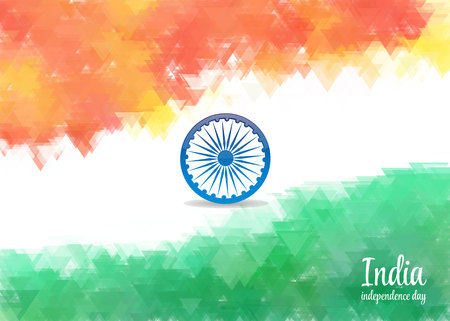 watercolor background for Indian independence day. Background of stylized watercolor drawing the flag of India and contain images of Indian palace and palm trees.