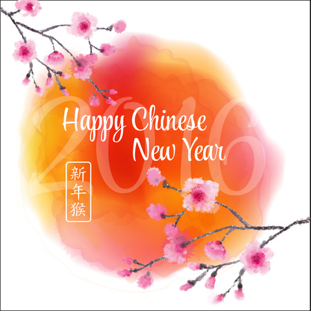 hapy: Happy Chinese New Year of Monkey. Watercolor background with  cherry blossom. Hieroglyph means Hapy New Year of the monkey
