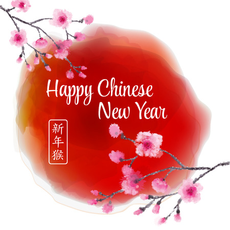 Happy Chinese New Year of Monkey. Watercolor background with  cherry blossom. Hieroglyph means Hapy New Year of the monkey
