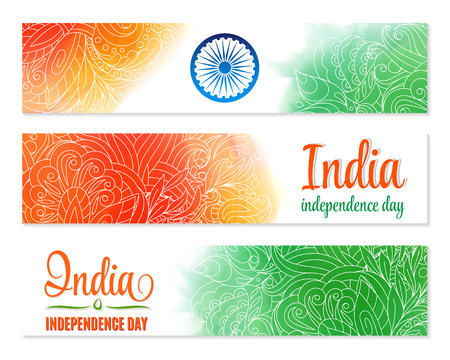 26th: Independence Day. India. Banner set. Watercolor splash with traditional mehendi ornament. Indian Flag colors. For15th august lettering and Ashoka Wheel. Creative website header. Not trace.