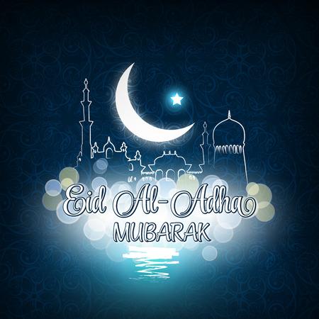 Vector illustration of Eid Al Adha Mubarak blue background with mosque
