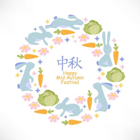 Mid autumn festival design. Chinese translate Happy Mid-Autumn Festival. Bunny wreath.