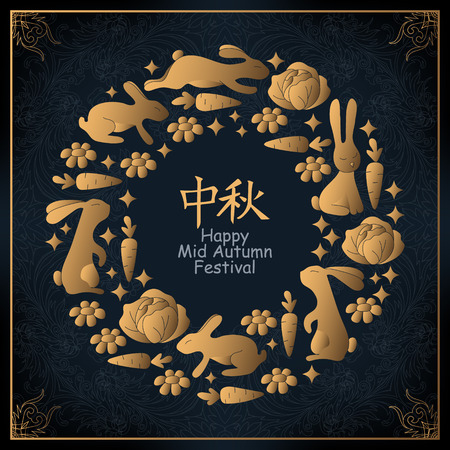 Vector Moon Rabbits of Mid Autumn Festival. Translation, Main Mid Autumn Festival Chuseok . Dark blue background with golden bunny wreath.