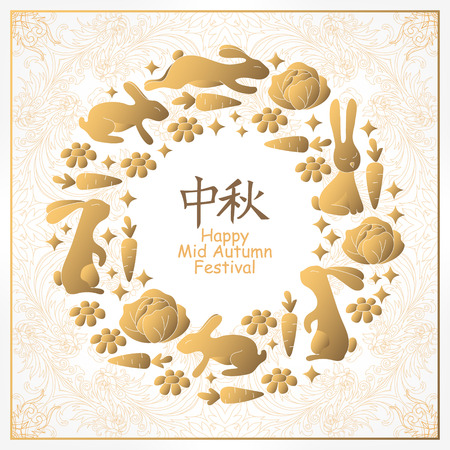 Vector Moon Rabbits of Mid Autumn Festival. Translation, Main Mid Autumn Festival Chuseok . White background with golden bunny wreath.