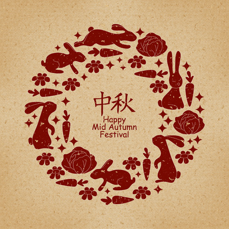 Chinese mid autumn festival graphic design. Chinese character Zhong Qiu - Mid autumn festival. Chinese mid autumn festival symbol. Stamp