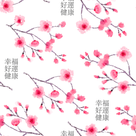 fond: Cute delicate background pattern with pink cherry flowers and stylized hieroglyph meaning happiness, luck, health isolated on the white fond. Vector illustration eps. Watercolor imitation