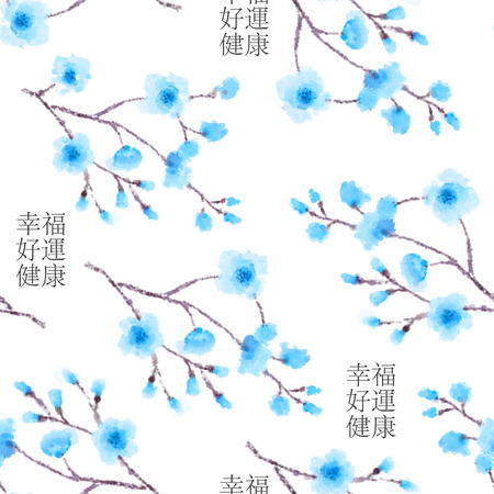fond: Cute delicate background pattern with blue cherry flowers and stylized hieroglyph meaning happiness, luck, health isolated on the light fond. Vector illustration eps. Watercolor imitation Illustration