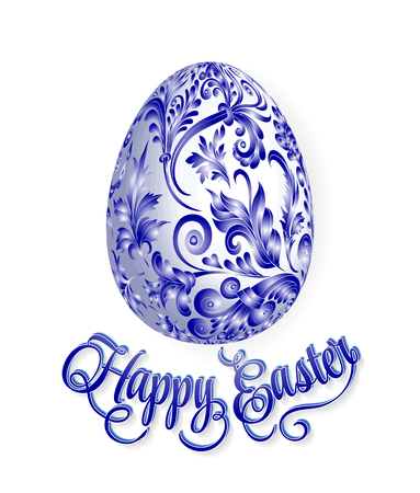 Blue Happy Easter lettering and egg with hand drawing doodle pattern.