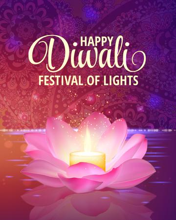 Diwali. Vektor. Festival des hellen Hintergrunds. Gruß Hintergrund mit rosa Lotus und eine brennende Kerze im Inneren. Standard-Bild - 85648388