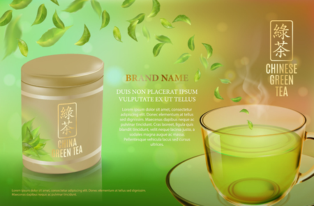 Tea advertising flyer, poster or banner template. Green tea background. Quality realistic vector, 3D