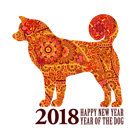 Dog. Symbol of the 2018 Chinese New Year. Design for greeting cards, calendars, banners, posters, invitations. Çizim