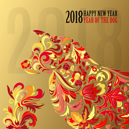 Dog, symbol of 2018 on the Chinese calendar. Happy new year 2018 card for your flyers and greetings card. Vector illustration. Doodle style. Red yellow on gold. Stamp.