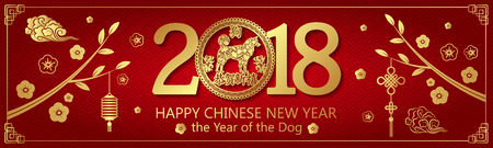 Gold design on red horizontal banner for Chinese New Year.