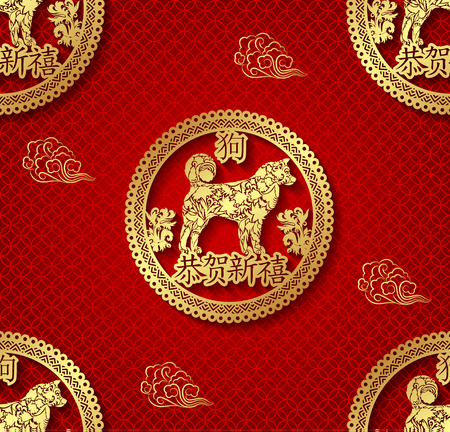 Seamless abstract background with dog, symbol of 2018. chinese wording translation-Happy Chinese New Year. New year design. Vector. Golden on red Иллюстрация