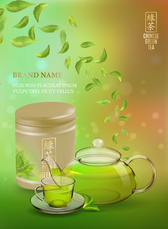 Tea advertising poster or banner template. Green tea ad, with tea leaves, glass cup, teapot, package jar and vanilla. 3d illustration. Quality realistic vector