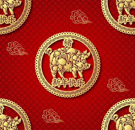 Seamless abstract background with pig, symbol of 2019. chinese wording translation-Happy New Year; pig. New year design. Vector. Golden on red