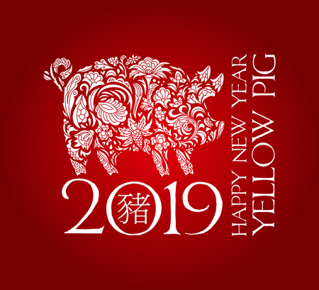 2019 Chinese New Year. Year of the pig. Vector illustration. New Year. White on red. Translation: pig