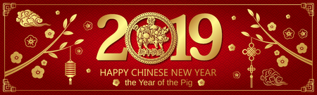 Gold on Red Pig horizontal banner for Chinese New Year 2019. Hieroglyph translation: Happy New Year; Pig