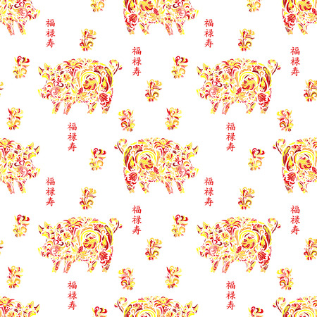 Seamless pattern with pigs on zentangle style. Chinese New Year Symbol, 2019 Year of Pig background. Vector. Hieroglyph translation: happiness, prosperity longevity. Yellow red on white