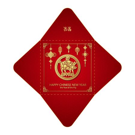 Jahr des Schweins Chinese New Year Square Money Red Packet. Hieroglyphe übersetzen - Wohlstand, frohes neues Jahr, Schwein. Vektor