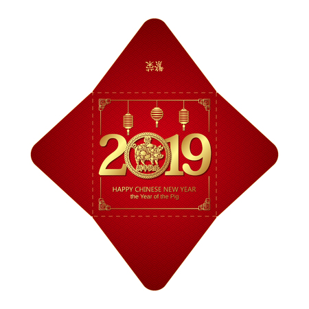 Year of the Pig Chinese New Year Square Money Red Packet. Hieroglyph translate - prosperity, happy new year, pig. Vector