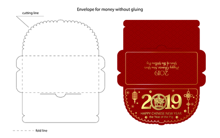 Chinese New Year Money Red Packet (Ang Pau) Design with Die-cut. Envelope for money without gluing. Vector. Hieroglyph translate - prosperity, happy new year; pig. Ilustrace