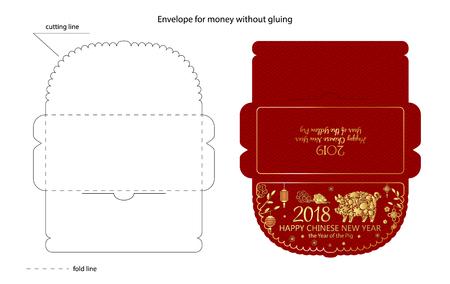Chinesisches Neujahr Geld rotes Paket (Ang Pau) Design mit gestanzten. Umschlag für Geld ohne zu kleben. Vektor. Hieroglyphe übersetzen - Wohlstand, frohes neues Jahr; Schwein.