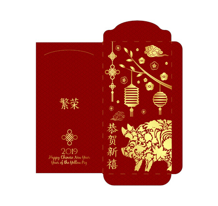Chinese New Year Money Red Packet, red envelope. 2019, Happy chinese. Hieroglyph translate - prosperity, happy new year, pig. Ready for print, Cut line on a separate layer. 写真素材 - 111755855