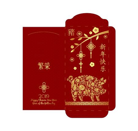 Chinesisches Neujahrsgeld-rotes Paket, roter Umschlag. 2019, Happy Chinese. Hieroglyphenübersetzung - Wohlstand, frohes neues Jahr, Schwein. Druckbereit, Linie auf einer separaten Ebene schneiden.