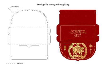 Chinesisches Neujahr Geld rotes Paket (Ang Pau) Design mit gestanzten. Umschlag für Geld ohne zu kleben. Vektor. Hieroglyphe übersetzen - Wohlstand, frohes neues Jahr; Schwein. Vektorgrafik