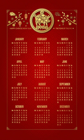 Calendar 2019 , happy new year, Chinese new year greetings, Year of the pig , fortune, (Translation: Happy new year, pig )
