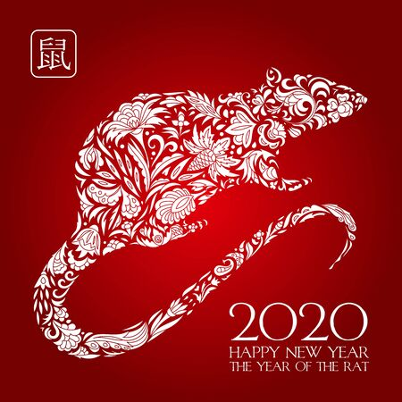 White rat on a red background. Chinese Happy new year 2020. Standard-Bild - 129086012