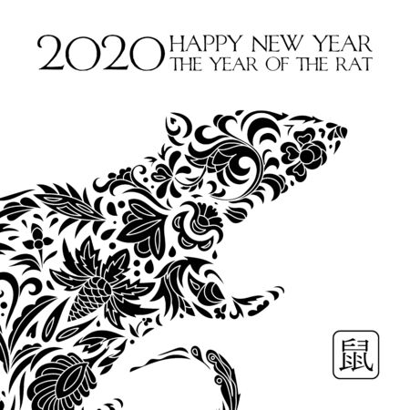 2020 rat happy new year vector background, chinese banner concept. Black and white color. Standard-Bild - 129086066