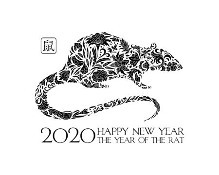 Rat, mice on white background. Lunar horoscope sign mouse. Chinese Happy new year 2020. Year of the rat. Standard-Bild - 129085411