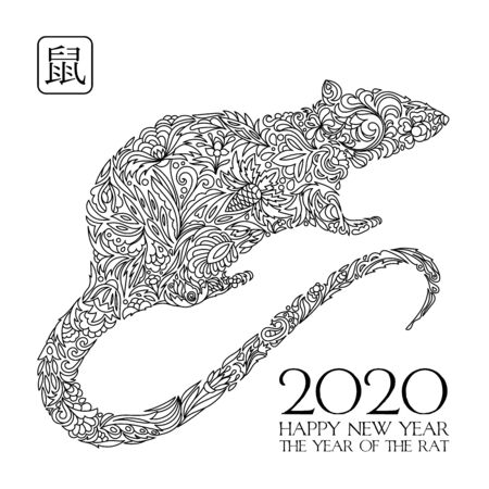 Rat, mice on white background. Lunar horoscope sign mouse. Chinese Happy new year 2020. Year of the rat. Standard-Bild - 129085495