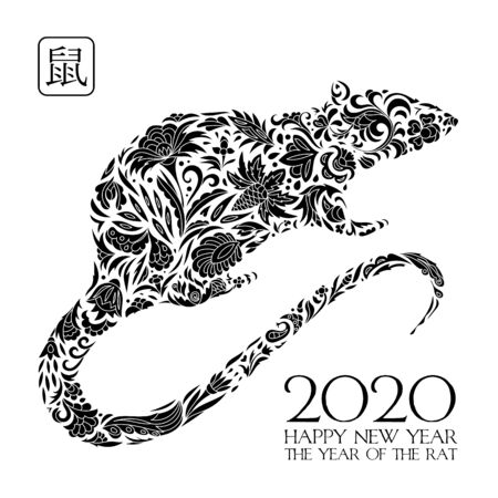 2020 rat happy new year vector background, chinese banner concept. Black and white color.