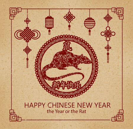 2020 Chinese New Year, Year of Rat Design, Stamp on old paper.