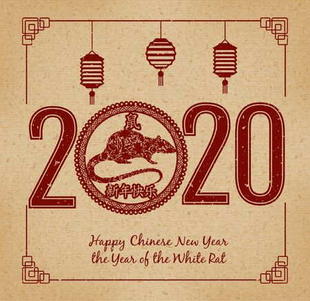 2020 Chinese New Year, Year of Rat Design Stamp on old paper. Standard-Bild - 129085636