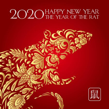Feliz año nuevo chino 2020 año de la rata. Los caracteres chinos significan rata. Signo del zodíaco para saludos.