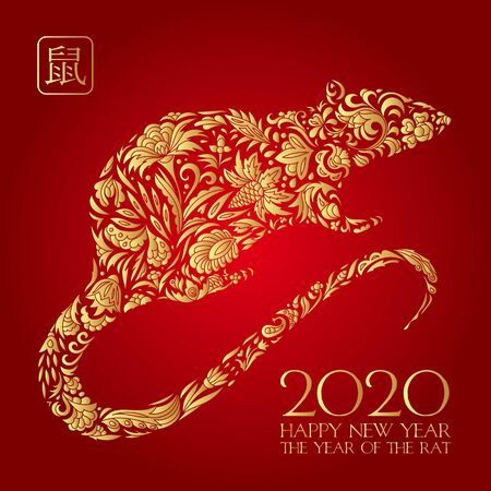 Happy Chinese New Year 2020 year of the rat. Chinese characters mean rat. Zodiac sign for greetings card Standard-Bild - 129085730