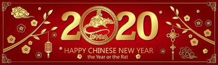 Chinese new year 2020 card with gold rat zodiac and abstract flower on red background. Horizontal banner. Design for poster, invitation, card, banner, flyer. Hieroglyph translate - rat, happy new year Illustration