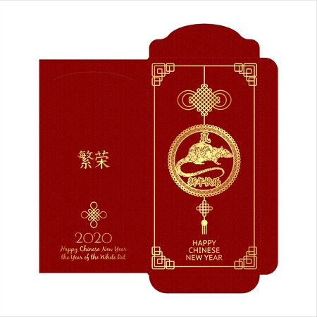 Chinese new year 2020 money red envelopes packet. Zodiac sign with gold paper cut art and craft style on red color background. Hieroglyph translate - prosperity, happy new year Ilustracja