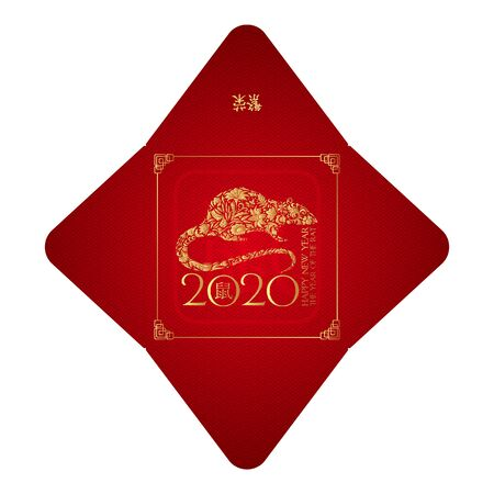 Year of the Rat Chinese New Year Square Money Red Packet. Hieroglyph translate - prosperity, rat. Vector