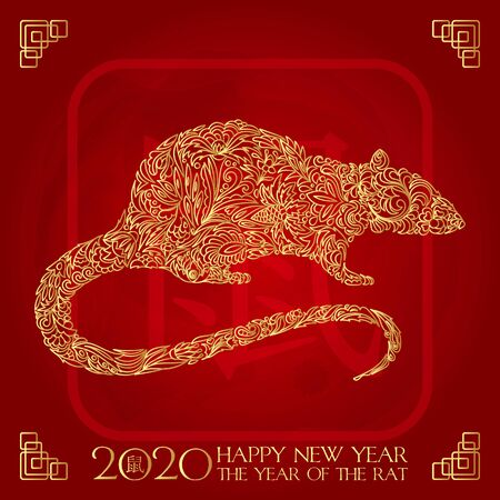 2020 Chinese New Year greeting card with rat silhouette, gold on red. Vector illustration. Concept for holiday banner, decor element.