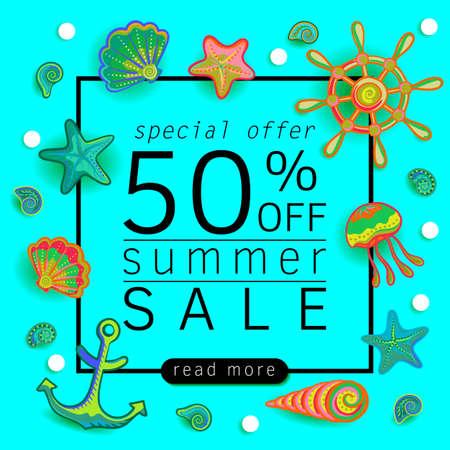 Summer sale background with marine life , vector , illustration Иллюстрация