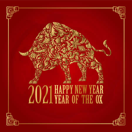 2021 Chinese New Year vector illustration with golden ox silhouette Gold on red. Flat style design. Concept holiday card, banner, poster, decor element.