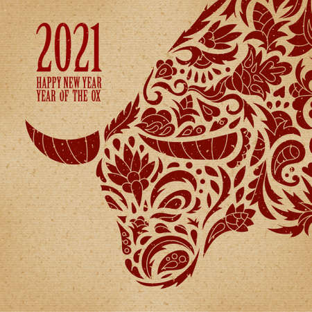 Vector illustration of ox, symbol of 2021 on the Chinese calendar. Silhouette of bull, decorated with floral patterns. Vector element for New Years design. Old paper print