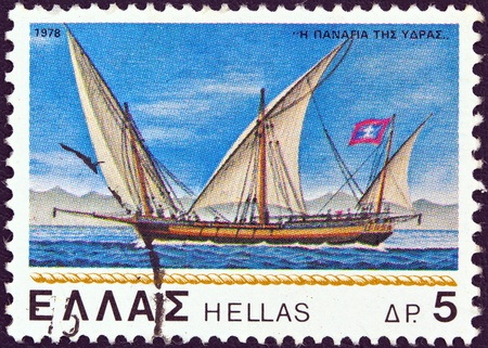 GREECE - CIRCA 1978  A stamp printed in Greece from the  Greek navy  issue showing armed sailing caique  Panagia tis Ydras , circa 1978  photo